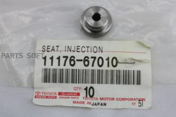 SEAT, INJECTION NOZZLE