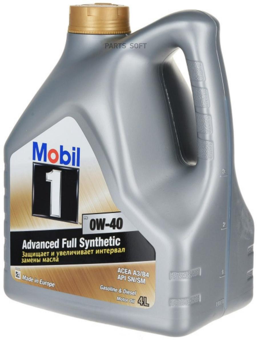 Масло моторное синтетическое Mobil 1 0W-40, 4л
