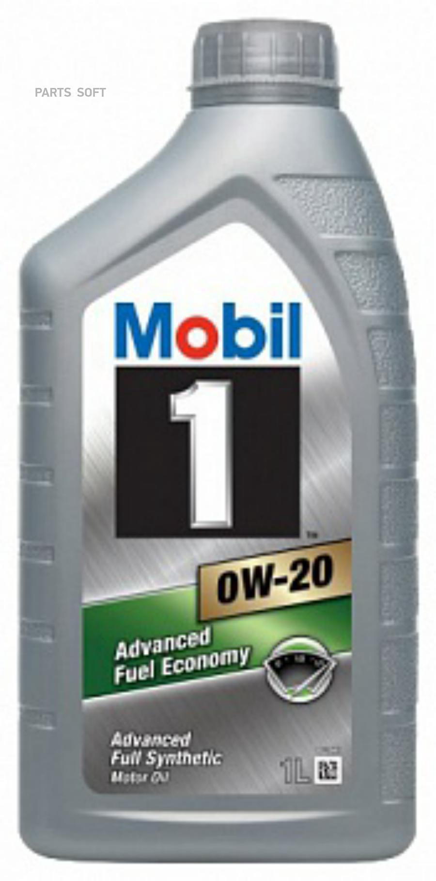 Масло моторное синтетическое Advanced Fuel Economy 0W-20, 1л