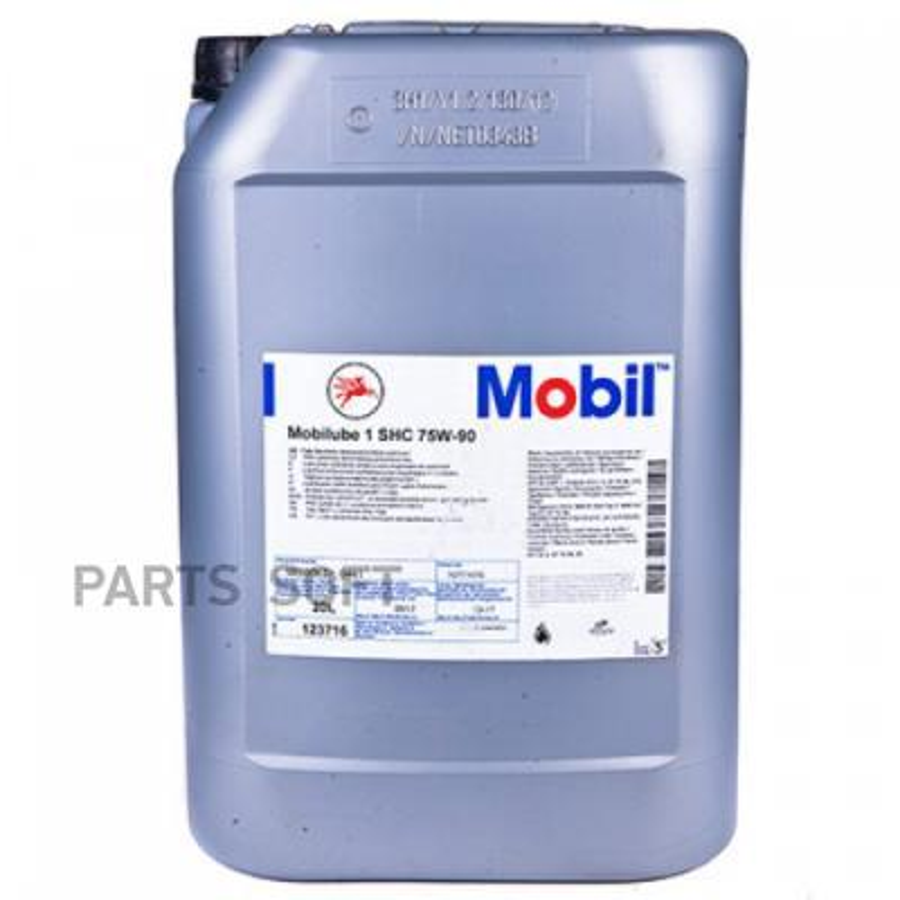 Масло трансмиссионное синтетическое MOBILUBE 1 SHC 75W-90, 20л