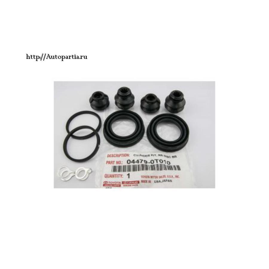 Ремкомплект заднего суппорта (044790T010)