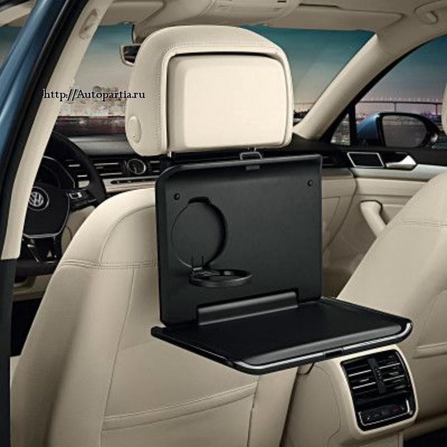 Откидной столик с подстаканником Volkswagen