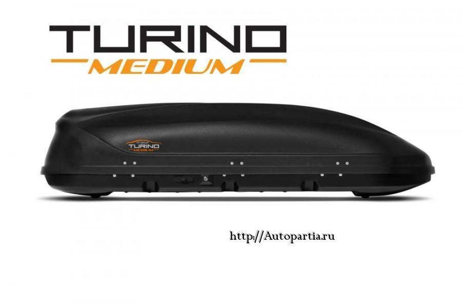 Автобокс на крышу Черный Turino Medium (460 л) Аэродинамический