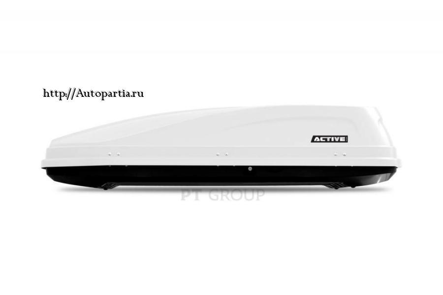 Автобокс на крышу Белый ACTIVE M (450 л) Аэродинамический с двусторонним открыванием