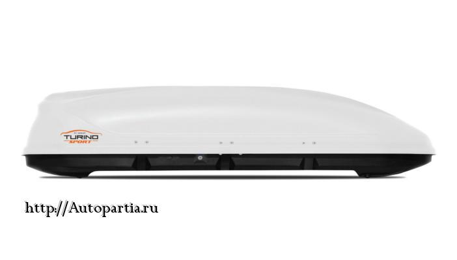 Автобокс на крышу Белый Turino Sport (480 л) Аэродинамический