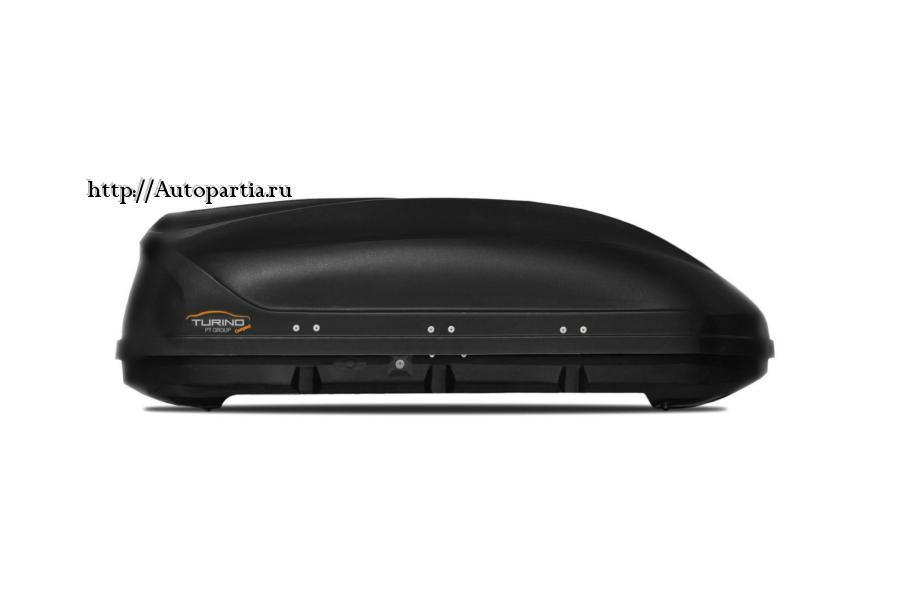 Автобокс на крышу Черный Turino Compact (360 л) Аэродинамический