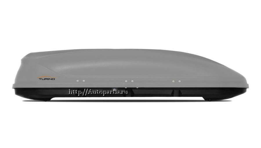 Автобокс на крышу Серый Turino Sport (480 л) Аэродинамический