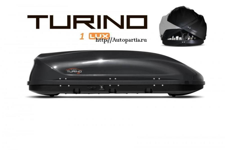 Автобокс на крышу Черный Turino 1 LUX (410 л) Аэродинамический с двусторонним открыванием