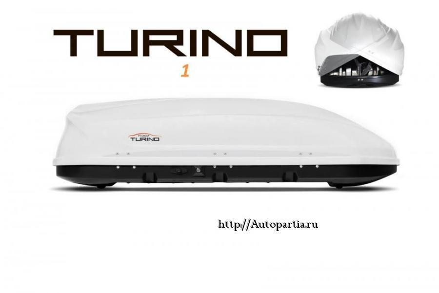 Автобокс на крышу Белый Turino 1 (410 л) Аэродинамический с двусторонним открыванием