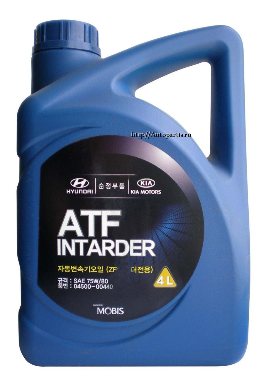 Масло трансмиссионное синтетическое ATF Intarder 75W-80, 4л