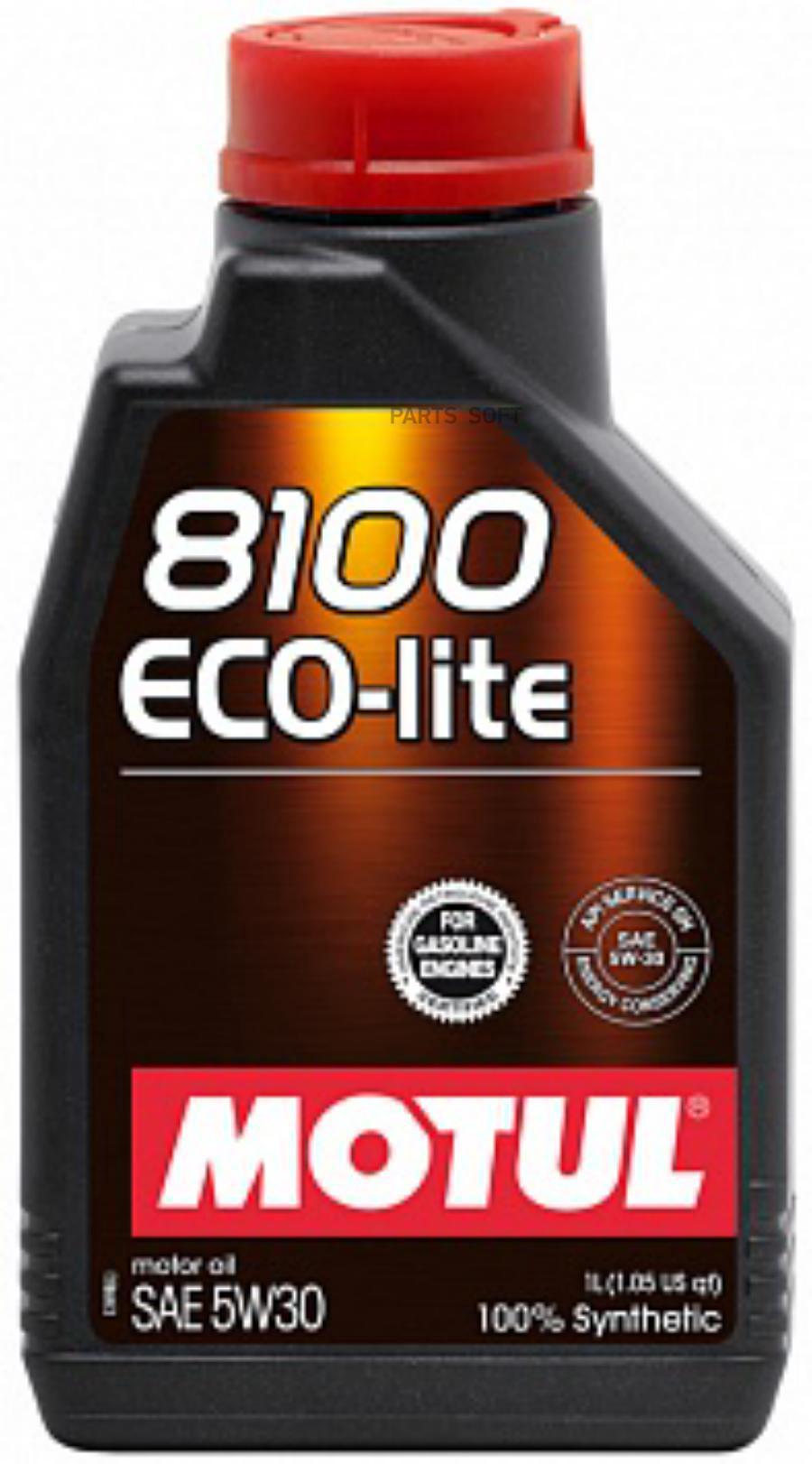 Масло моторное синтетическое 8100 Eco-lite 5W-30, 1л