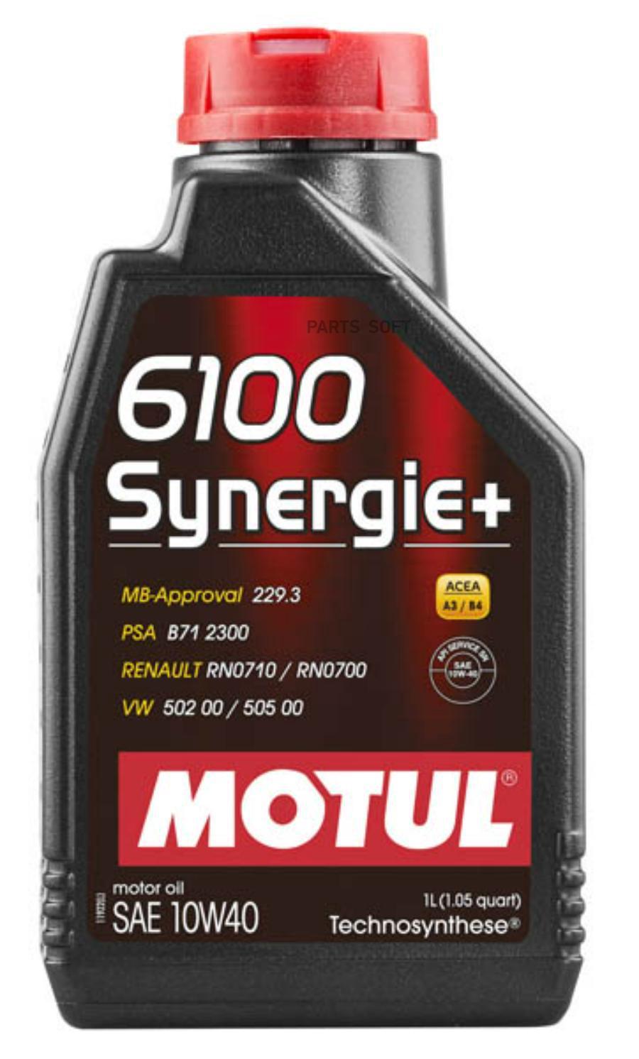Масло моторное полусинтетическое 6100 Synergie+ 10W-40, 1л