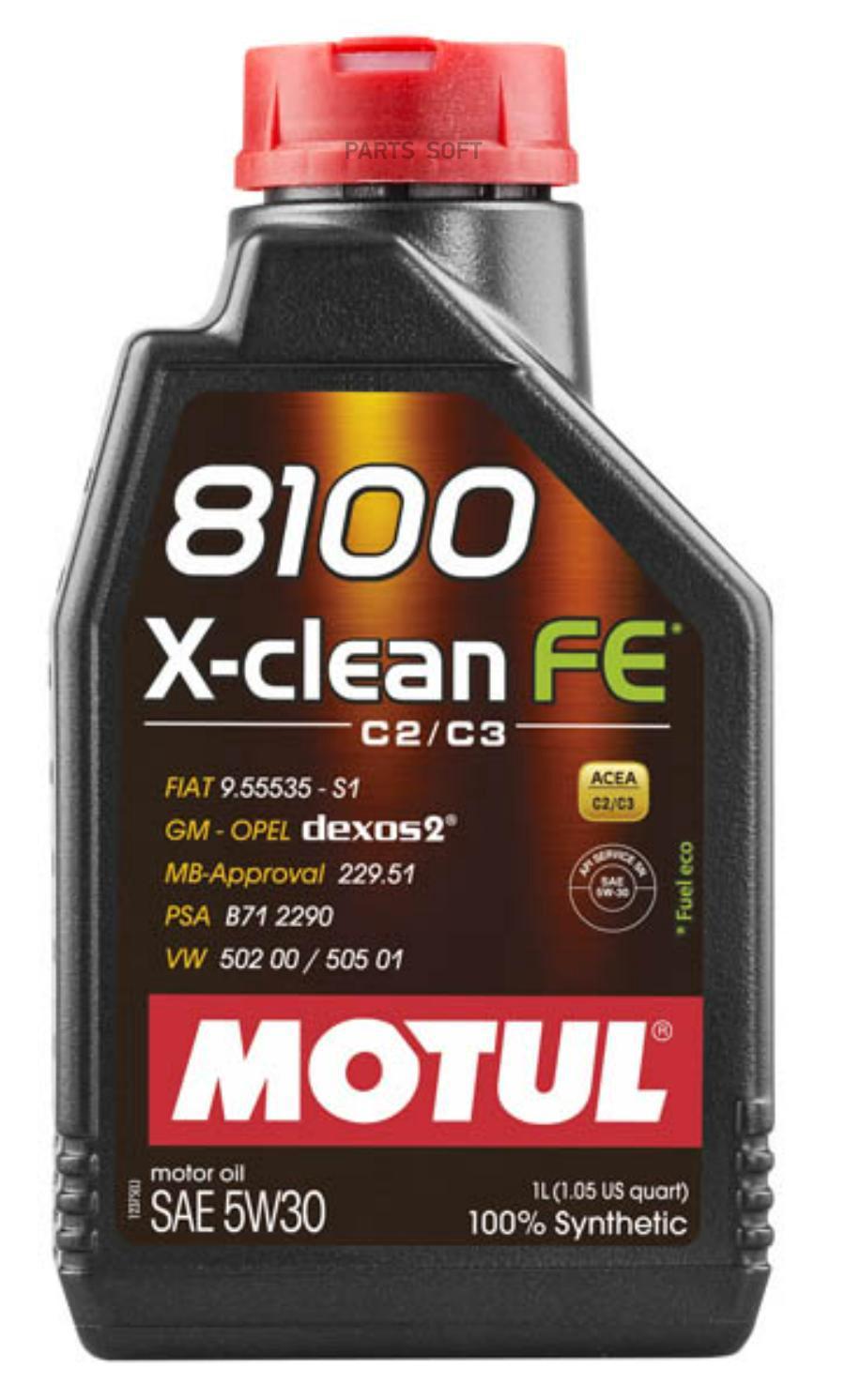 Масло моторное синтетическое 8100 X-Clean FE 5W-30, 1л