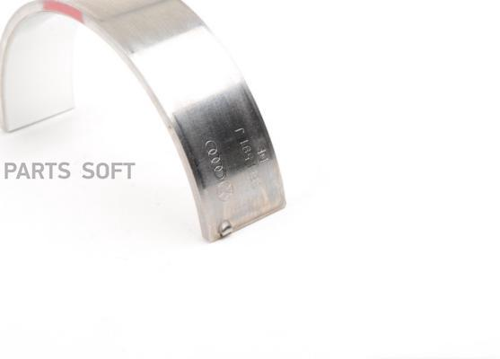 Lower Crankshaft Bearing