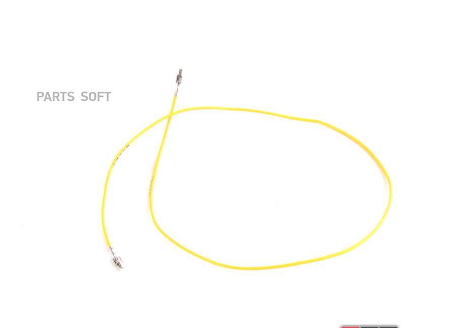 ремонтный кабель
