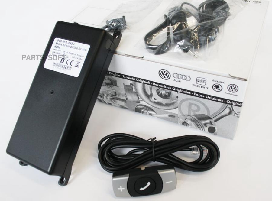 Устройство громкой связи bluetooth phone-kit