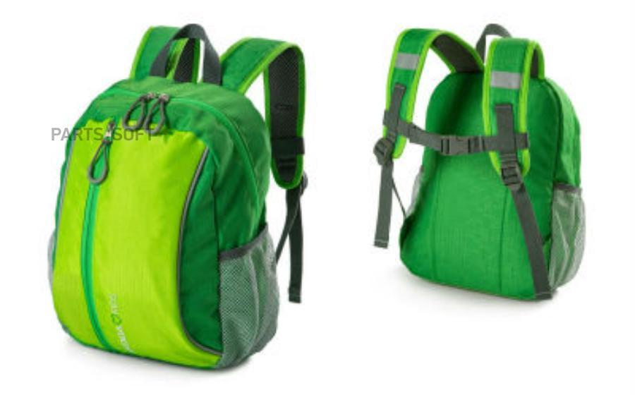 Детский рюкзак Skoda Kids Backpack Green