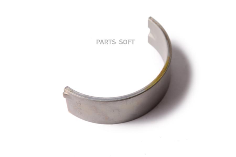 Lower Crankshaft Bearing