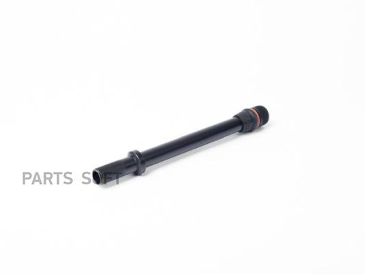 Engine Oil Dipstick Tube