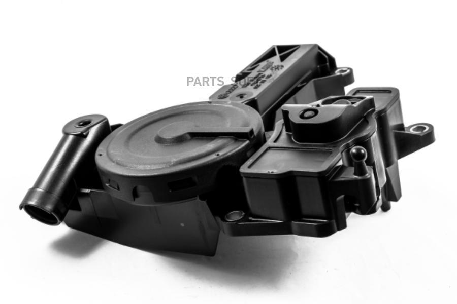 Pressure Control Valve (PCV)