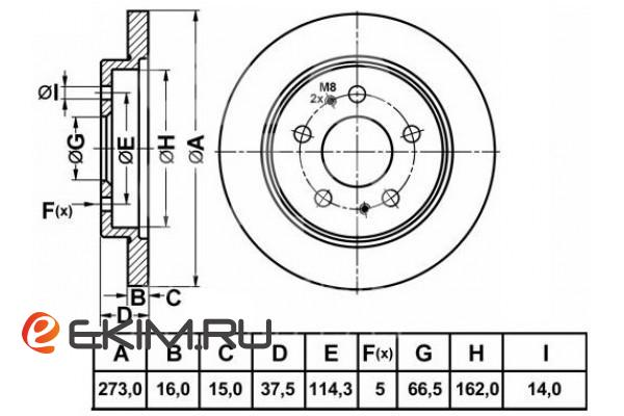 Диск тормозной DAIHATSU TERIOS 97- передний