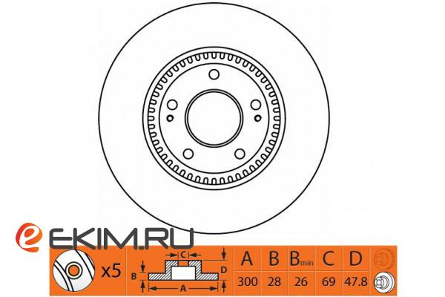 Диск тормозной FR HYUNDAI i40 11-/IX35 10-/KIA SPORTAGE 04-