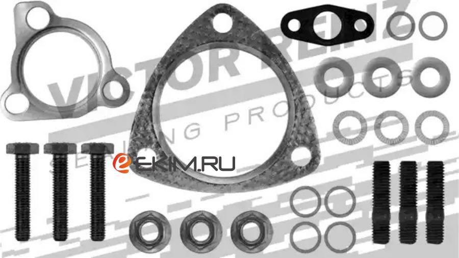 Комплект прокладок турбокомпрессора AUDI A4 (8D2, B5) 95-00,A4 (8E2, B6) 00-04,A4 (8EC, B7) 04-08,A4 Avant (8D5, B5) MSG GK5169