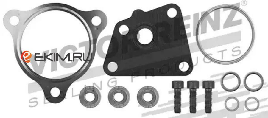 Комплект прокладок турбокомпрессора AUDI A4 (8EC, B7) 04-08,A4 Avant (8ED, B7) 04-08,A4 кабрио (8H7, B6, 8HE, B7) 06 MSG GK5493