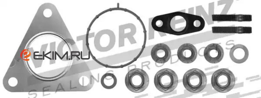 Комплект прокладок турбокомпрессора FORD TRANSIT c бортовой платформой/ходовая часть 06-,TRANSIT автобус 06-,TRANSIT MSG GK5500