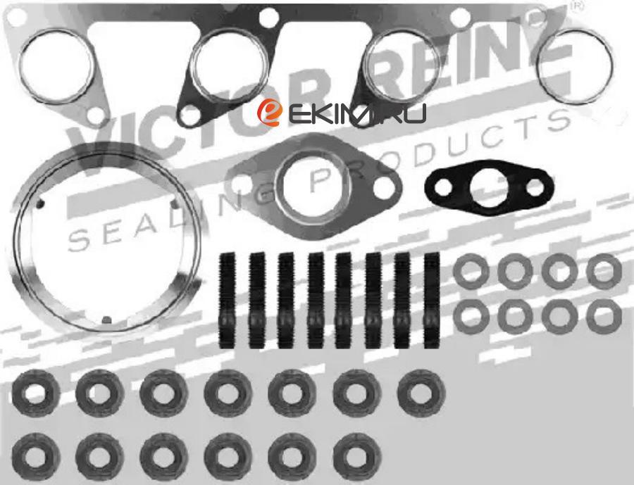 Комплект прокладок турбокомпрессора AUDI A3 (8P1) 03-12,A3 Sportback (8PA) 04-;MITSUBISHI OUTLANDER II (CW_W) 07-;SE MSG GK5329