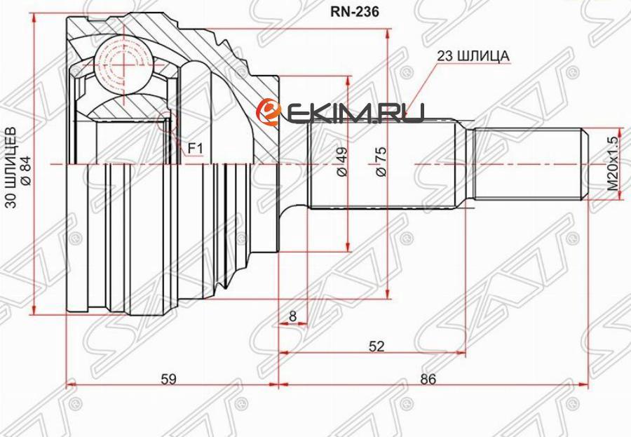 Шрус наружный RENAULT LOGAN 10- / NISSAN ALMERA GA15 12