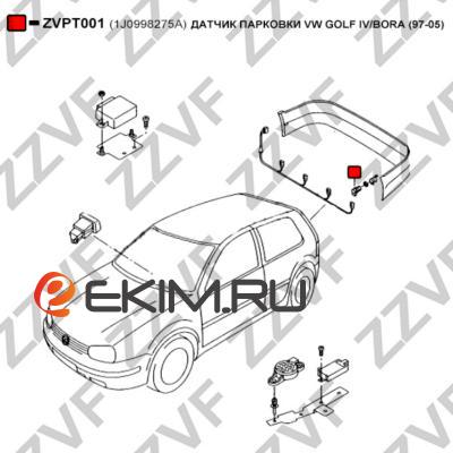 Датчик парковки VW Golf IV/Bora (97-05)