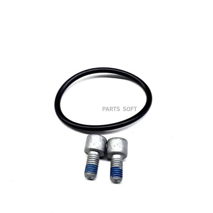 Ремкомплект тормозного суппорта заднего (для поршня ? 38 mm, суппорт TRW)