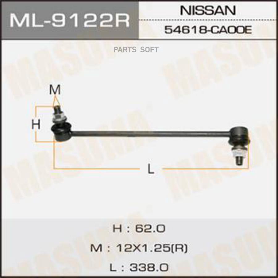 Стойка стабилизатора (линк) MASUMA   front MURANO/ Z50  RH