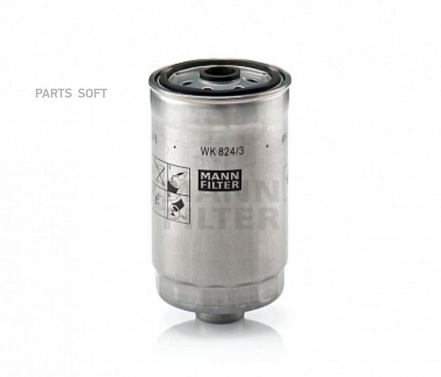 Фильтр топливный KUTC9303 KUJIWA 319222B900 HYUNDAI/KIA