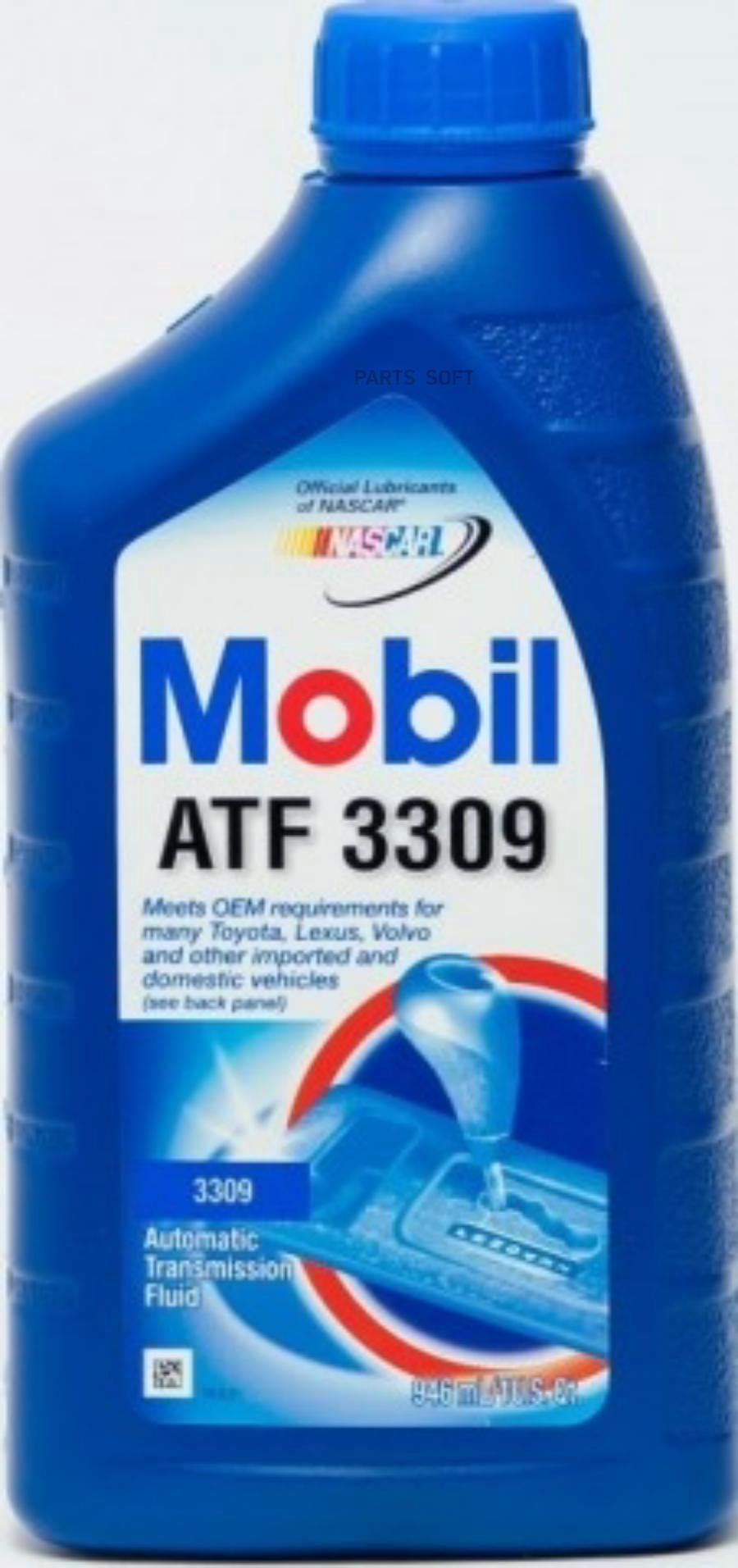 Масло трансмиссионное минеральное ATF 3309, 0,946л
