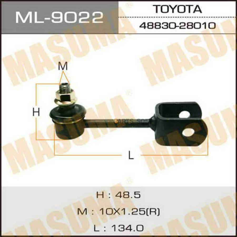 "Линк  ""Masuma""   rear LITEACE NOAH CR40, CR50, SR40, SR50"
