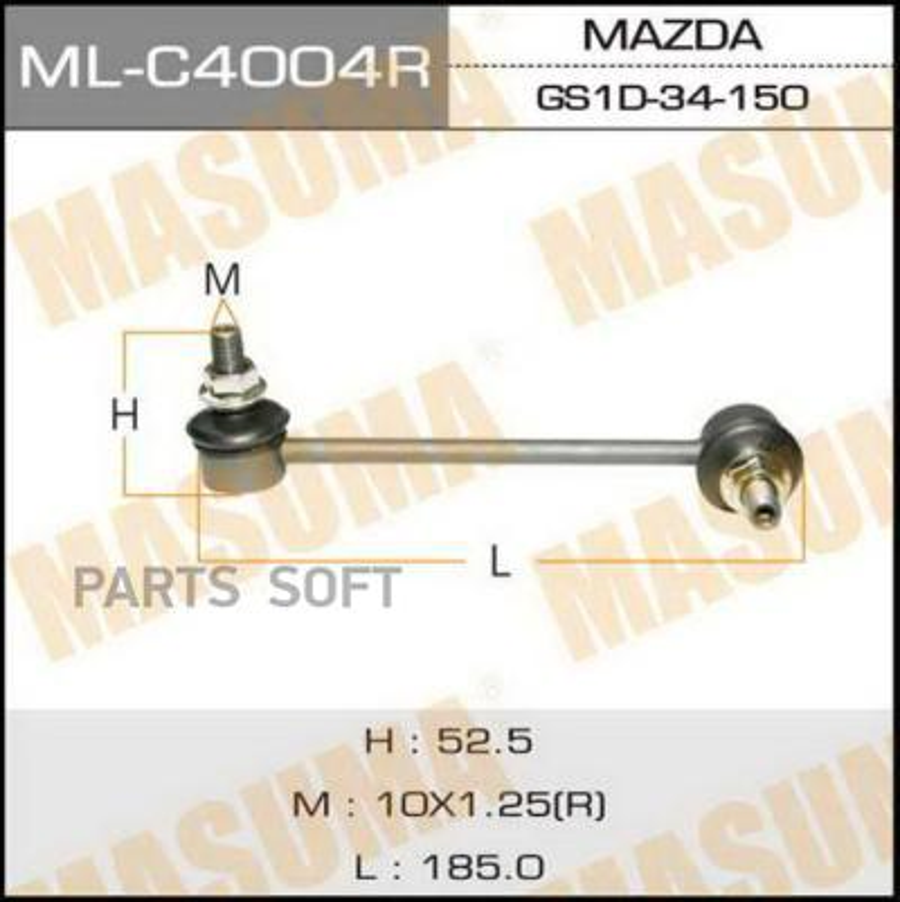 "Линк  ""Masuma""   front  MAZDA6  RH"