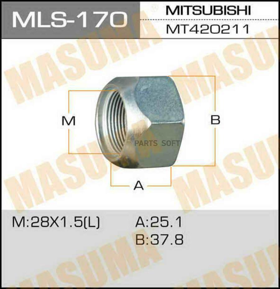 "Гайки ""Masuma""   OEM_MT420211 MMC LH"