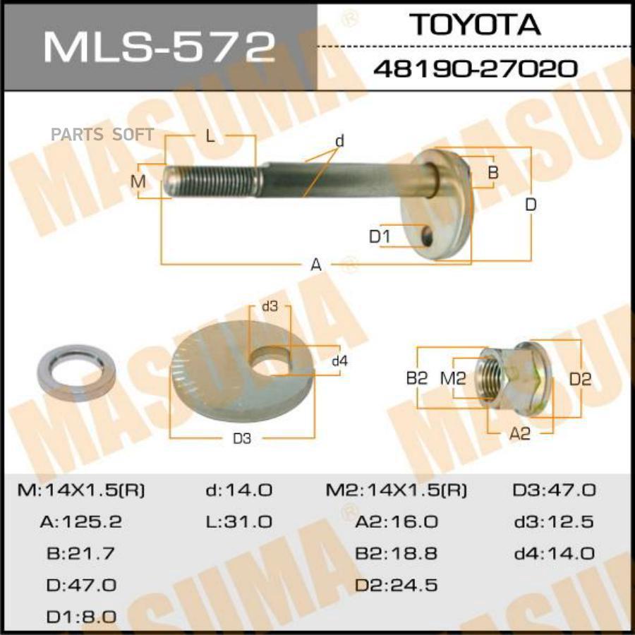 """Болт эксцентрик  """"Masuma"""" к-т.    Toyota"""