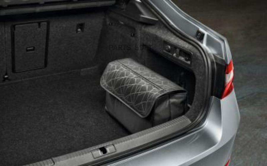 Сумка в багажное отделение Skoda Universal Bag All Models