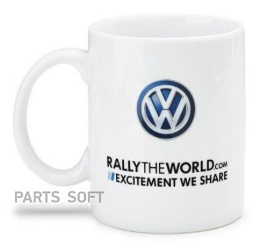 Фарфоровая кружка Volkswagen Motorsport Cup White