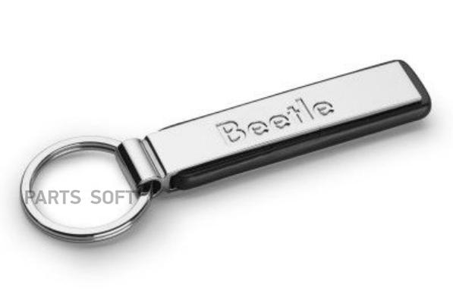 Брелок Volkswagen Beetle Key Chain Pendant Silver Metal