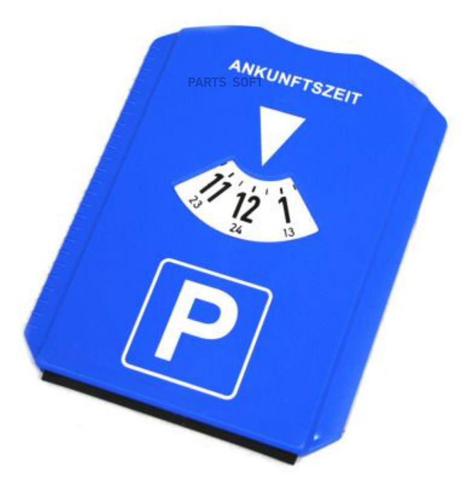 Парковочный указатель Volkswagen Park Time Table Sheet