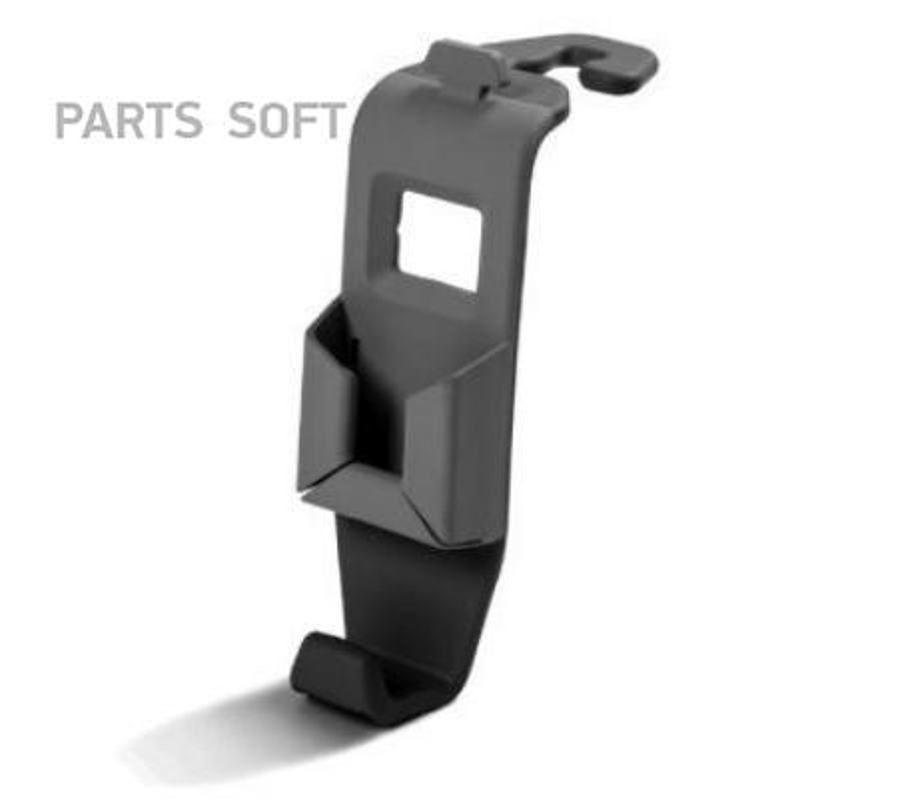 Крючок для сумок с держателем мобильного телефона Skoda Bag Hanger Black