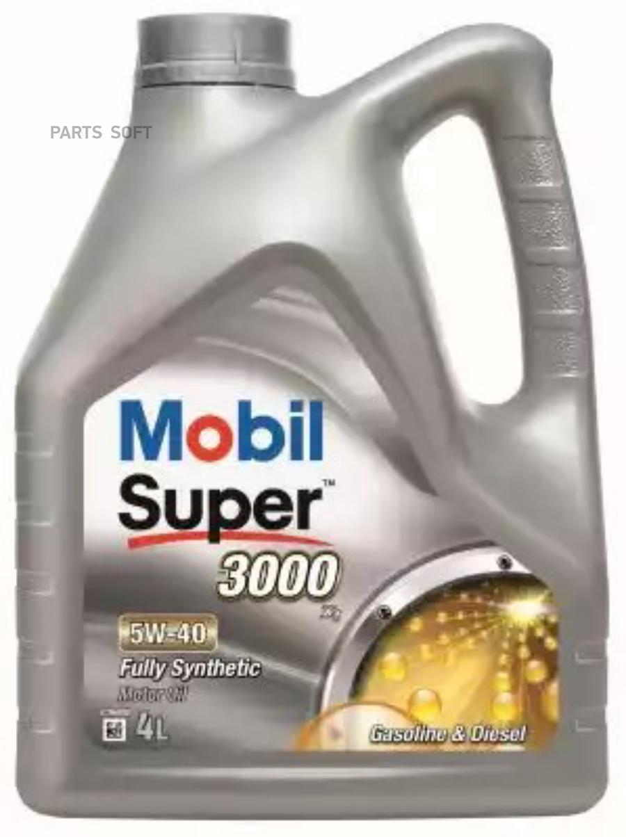 Mobil Super 3000 X1 5W-40 4Л .