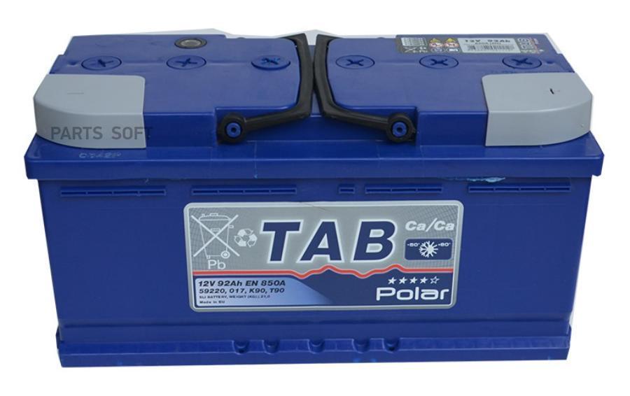 АКБ Polar Blue 92 ОП 59220B