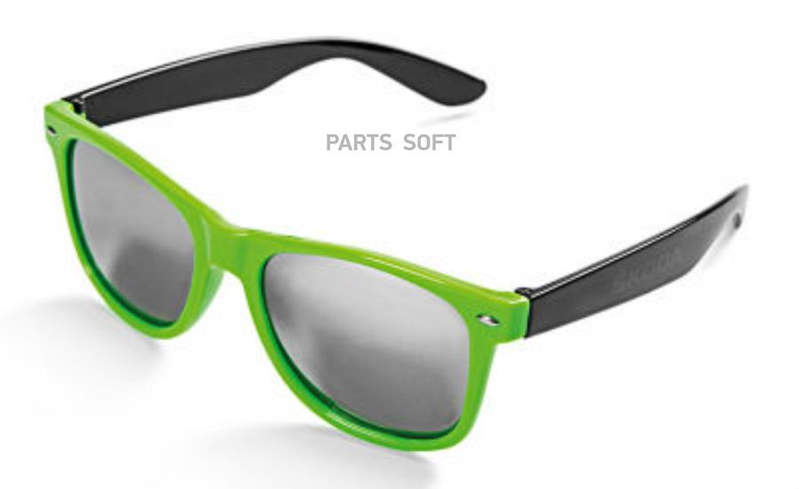 Солнцезащитные очки зелено-черные