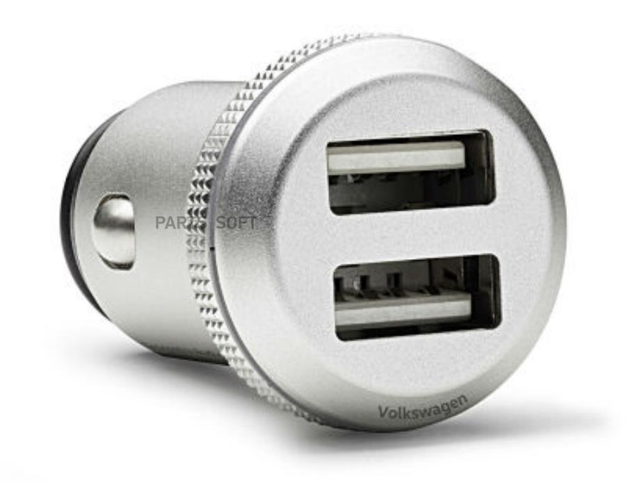 Адаптер для зарядки от порта USB Volkswagen
