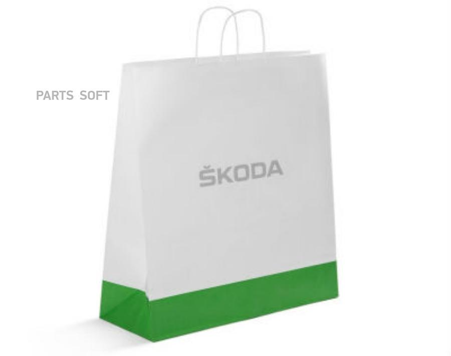 Бумажный пакет большой